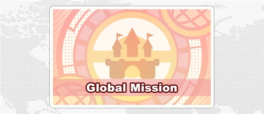 sun and moon global mission 2 find pokémon using island scan