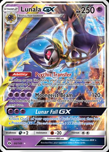 Pokémon TCG: Sun & Moon Expansion, Zygarde Complete Forme