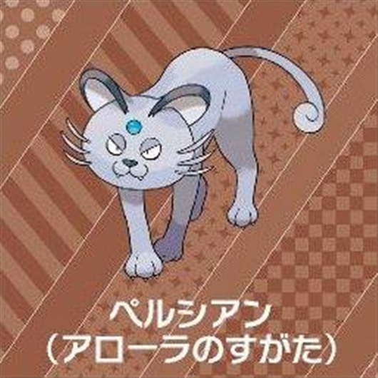 Image result for alolan meowth and persian