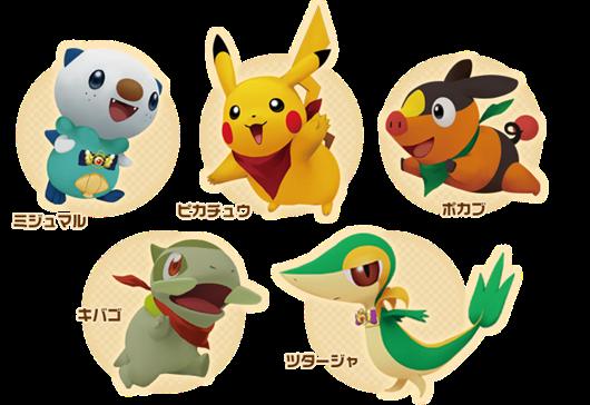 Pokemon Main Characters Names