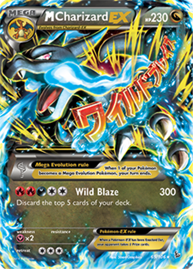 [Image: dragon-type-mega-charizard-ex-card.png]