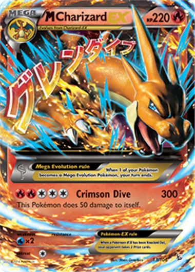 Mega Evolution cards  Mega Charizard-EX     both the Dragon-type Mega    Emboar Mega Evolution Card