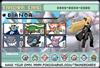 PokemonFriend2013's avatar